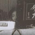 奇跡体験! アンビリバボー 恐怖の心霊写真特集 第7弾 第4回心霊写真大賞 1999,03,25
