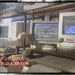 恐怖のアンビリーバボー「歌に紛れ込む謎の声」 【1998年】 奇跡体験アンビリバボー