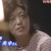心霊写真 奇跡体験! アンビリバボー  2002/07/25