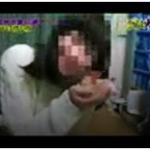 【心霊映像】ベッドの下に男性の生首