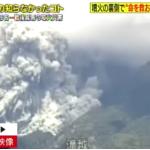 幽霊より怖い話 自然災害 証言者が語る 御嶽山噴火の恐怖 再現VTR