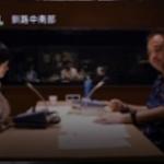 劇場霊からの招待状 第7話「幻聴」