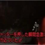 稲川淳二 富士の樹海 当時の禁断恐怖映像