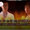 AV男優しみけん VS オナホ『ジューシー3』 JU C3