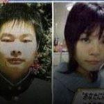 【凶悪事件】「渋谷区短大生切断遺体事件」兄が妹をバラバラに・・・