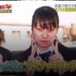 【未解決事件】情報求む!広島県廿日市市女子高生殺人事件!最強FBI緊急捜査SP 日本未解決事件完全プロファイル 2015
