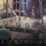 【閲覧注意】手品が失敗する恐ろしい動画 TOP 5