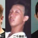 寝屋川市中1男女殺害事件 防犯カメラがとらえた山田浩二容疑者とみられる男