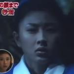本気で怖い!菊川怜 心霊ビデオ
