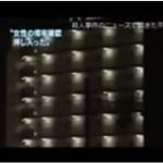 【放送事故】 死ぬほど怖いトラウマテレビ番組集 【閲覧注意】