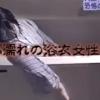 【怪談・再現VTR】ウワサの5人 幽霊を見た芸能人
