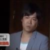 怖い話 中村豪(心霊番組で起きた緊急事態)