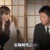 島田秀平のお怪談巡り 【怖い話2本立て】はいだしょうこさんの怪談が超怖い!