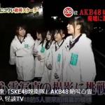 世界の恐怖映像 「SKE48親衛隊」AKB48 絶叫心霊スポットに潜入 怪談TV