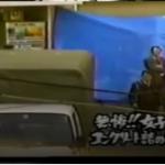 女子高生コンクリ殺人 事件当時の報道