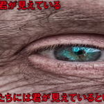 ダークウェブの怖い話 5選