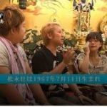 5chファイブチャンネル【心霊特集】下ヨシ子 3-4