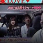 グラビアアイドル 篠崎愛 心霊タクシーで行く廃墟になった呪いのラブホテル編