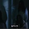 【ほんとにあった怖い話】「深淵の迷い子」再現VTR 芦田愛菜