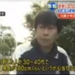 インタビューを受ける千葉県通り魔の犯人が挙動不審すぎる