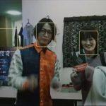 亀梨和也が芸人演じる実話映画『事故物件 恐い間取り』【予告】8月28日(金)全国公開