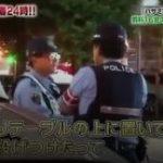 警察24時 驚愕な極悪人「逮捕の瞬間」2017