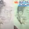 日本で一番再生された放送事故まとめ 心霊映像