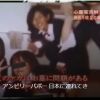 【 心霊写真】アンビリーバボー 日本に連れてきた死霊