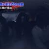 【心霊】香川県の怪談 「死者に引きずられる港」
