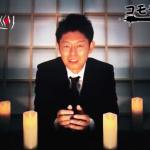 島田秀平のお怪談巡り 『花魁淵』に行ってはいけない理由